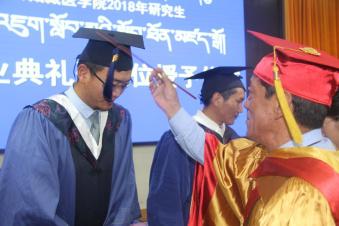 Tibetan medicine college grants first master's in clinical medicine
