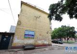 平顶山新华区改造261个老旧小区28条背街小巷