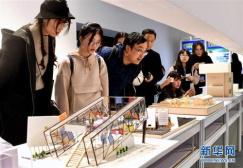 北京市高校部分就业率低专业将调整或减招