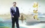 """习近平会见""""全球首席执行官委员会""""特别圆桌峰会外方代表并座谈"""