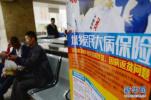青岛到2020年底实施多元复合式医保支付