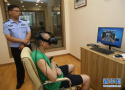 """VR科技""助戒毒"
