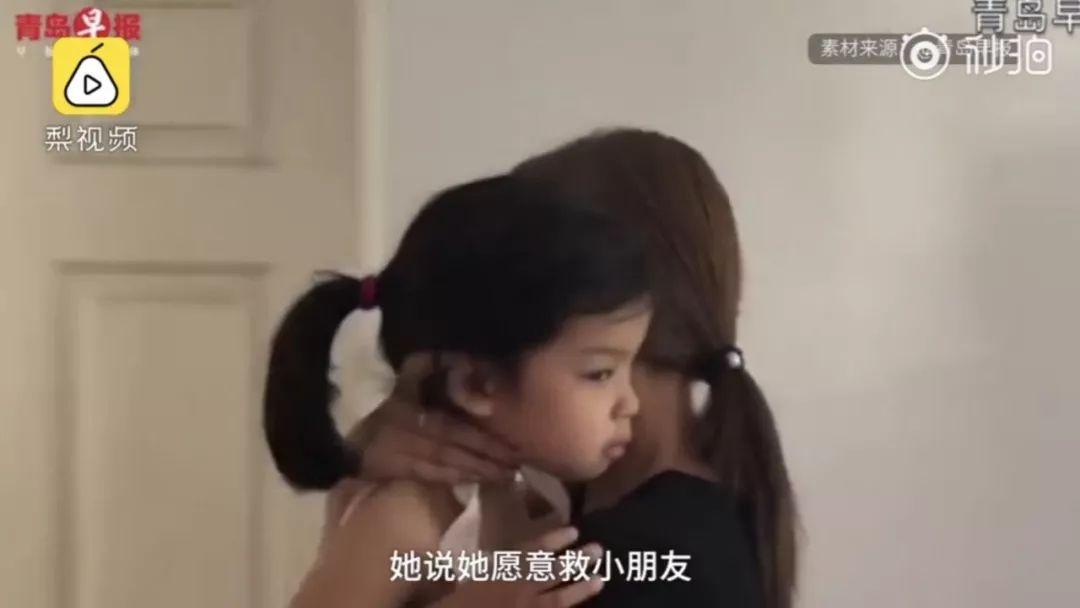 我中彩票大奖真实经历:泪奔!4岁天使离开人间,却用小小身体拯救了5个家庭