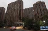 南京這項住房保障已惠及11.2萬戶 來看你是否也能申請?