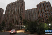 南京这项住房保障已惠及11.2万户 来看你是否也能申请?