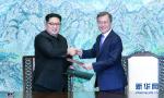 继续落实板门店宣言 韩朝各领域互动进入频密期