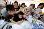 黑龙江理科高分考生人数增多 文科高分考生人数略减