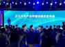 浙江建之江文化产业带 目标2022年文化产业增加值约800亿
