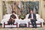 车俊会见中国国民党前主席洪秀柱