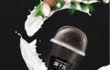 """黑色冰激凌添加活性炭在美禁售 国内宣传可""""美颜"""""""