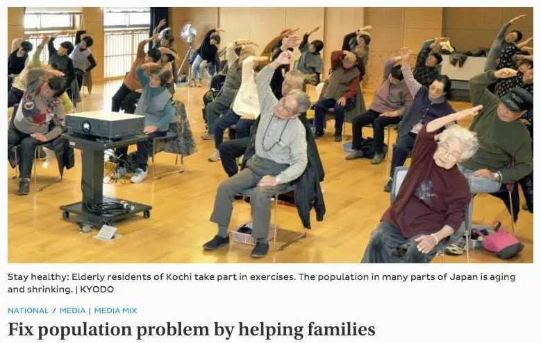 工作太累影响健康?日本出台法律限制公务员加班