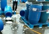 如东回应企业偷排:确系清洗塑料桶 废水排入污水管