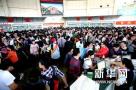 暑期来临 济南汽车总站增设学子服务站和旅游帮办台