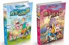 杭州一数学老师写童话书卖到脱销:想给为数学头疼的孩子减负