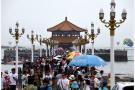 青岛上榜最佳避暑旅游城市