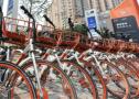 单车不再叠罗汉 杭州首个共享单车进小区试点20天
