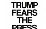 全美350多家媒体向特朗普宣战 特朗普沉默1天发声