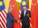 李克强同马来西亚总理马哈蒂尔举行会谈