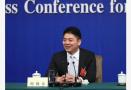 刘强东在美国被捕事件发酵 京东美股市值蒸发超200亿