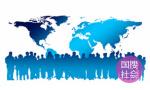 青岛香山旅游峰会7日开幕 400位国内外重要嘉宾出席