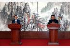 重磅!青瓦台:韩朝事实上宣布战争状态结束