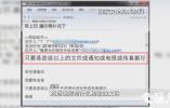 又两起!江苏省国家安全厅公布台湾间谍案件