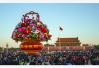 """天安门广场国庆花坛里的""""时代印记"""":像蛋糕又像脚印"""