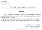 悲痛!扬州杭集镇一小轿车冲撞人群造成1死9伤
