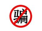 """进店购物却反收店员钱 男子""""偷天换日""""骗得找零钱"""