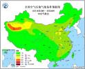 霧霾又來了!今起華北黃淮等地有輕到中度霾 局地重度霾
