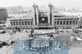 """郑州火车站主站楼 没想到是个""""90后"""""""