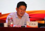 河南牧業經濟學院原黨委副書記、副院長曾照燁被逮捕