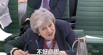 脱欧后英欧关系如何?英国首相的回答令人脸红