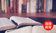 年均阅读纸质书十一本 北京综合阅读率全国领先!