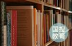 青岛多项教育改革成果全国推广