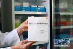 廊坊首剂五价轮状病毒疫苗成功接种