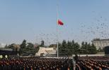 地方立法后的首个国家公祭日,今年有何不同?