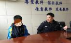 8000元的球鞋被老爸摔破,杭州16岁少年气到报警抓人