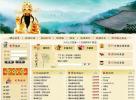 起最早的床烧最呛的香 中国人初五拜财神有多野?