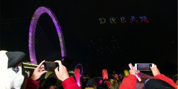 666架无人机炫酷亮相南京夜空,点亮爱与梦想!