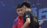 国乒青年世界冠军狂输1-11