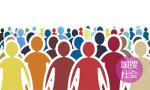 7187人报名 济南社区专职工作者考试报名人数再创新高
