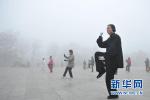 壮大!河北省健身气功习练人员近32万人