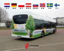 深入布局新能源 恒大收购荷兰轮毂电机技术公司