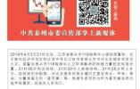 江苏泰兴化工厂火灾系甲苯爆燃 现场无人员伤亡