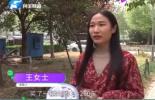 又是奔驰!郑州女车主维权受阻:逼我坐引擎盖哭?