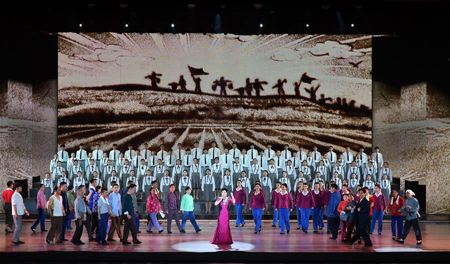 (文化)(4)《焦裕禄之歌》——纪念焦裕禄同志逝世55周年专题音乐会在开封举办