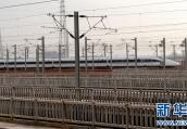 好消息!郑州东站新增4趟往返威海绩溪高铁列车
