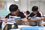 倒计时一周!北京高三学子挑灯夜读备战高考