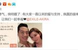 官宣!志玲姐姐终于嫁人了!新郎竟是他?